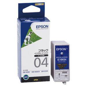 その他 (まとめ) エプソン EPSON インクカートリッジ ブラック IC1BK04 1個 【×6セット】 ds-1578631