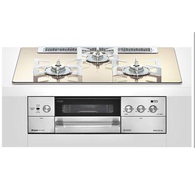 リンナイ 『DELICIA(デリシア)』3V乾電池コンロ + オーブン設置【ココットプレート付属】幅 75cmタイプ強火力(左・右)(ガラストップ:ホワイトドットゴールド)(プロパンガス用) RHS71W22E3R2-STW-LPG