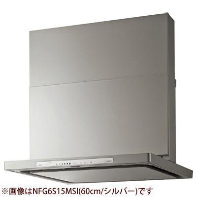 ノーリツ(NORITZ) 【Curara Touch(クララタッチ)】【スライド前幕板同梱】スリム型ノンフィルター(シロッコファン)[コンロ連動][60cmタイプ]ダクト位置L(左) シルバー NFG6S15MSIL