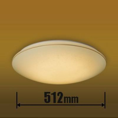 タキズミ LED和風シーリングライト(カチット式) RX12090L【納期目安:約10営業日】