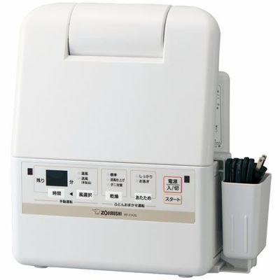 象印 ふとん乾燥機 ホワイト RF-EA20-WA【納期目安:約10営業日】