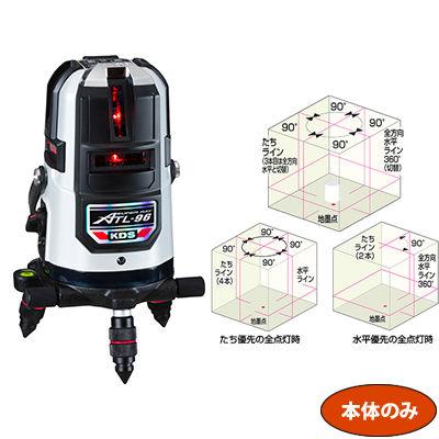 ムラテックKDS 高輝度スーパーレイ 本体のみ ATL-96