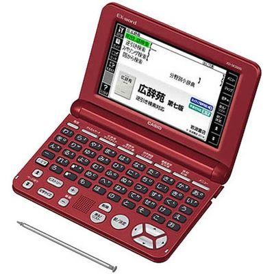 カシオ計算機 カシオ 電子辞書 エクスワード XD-SK5000RD レッド 1台 4549526605925【納期目安:2週間】