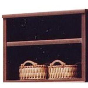 その他 【訳あり・在庫処分】上置き(オープンラック用棚) 幅65cm 木製(天然木) 棚板付き 日本製 ブラウン 【Glacso2】グラッソ2 【完成品】 ds-2081319
