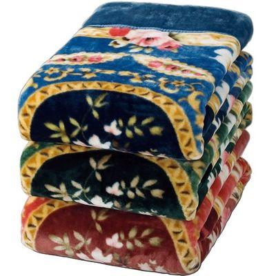ファミリー・ライフ 遠赤わた入り三層ボリュームマイヤー毛布 シングル 3色組 ブルー+グリーン+ピンク 1セット 4589978082479【納期目安:2週間】