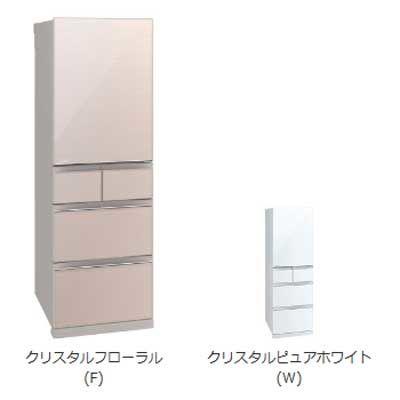 三菱電機 455L 5ドア 冷蔵庫 左開き(クリスタルピュアホワイト) MR-B46DL-W