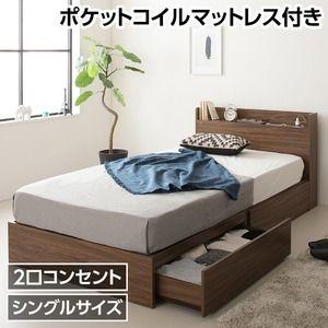 その他 大容量 引き出し収納ベッド シングル (ポケットコイルマットレス付き) 『ネクロ』 ブラウン ds-2054301