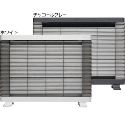 インターセントラル 遠赤外線ヒーター マイヒートセラフィ(ホワイト) MHS-900B-W
