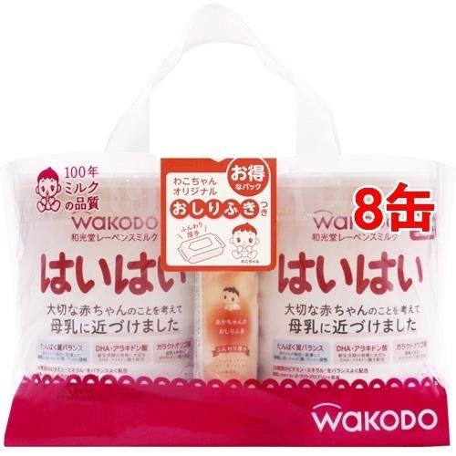 アサヒグループ食品 レーベンス ミルク はいはい 810g*2缶入*4コセット 20009