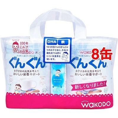 アサヒグループ食品 フォローアップ ミルク ぐんぐん 830g*2缶入*4コセット 20010【納期目安:2週間】
