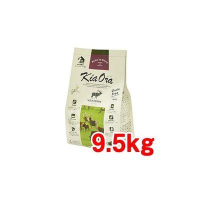 レッドハート キアオラ ドッグフード ベニソン 9.5kg 4963974020107【納期目安:2週間】