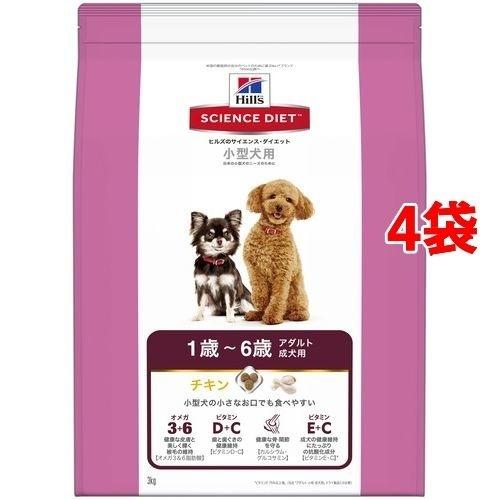 日本ヒルズ・コルゲート サイエンスダイエット 小型犬用 1歳~6歳 アダルト 成犬用 チキン 3kg*4コセット 19067