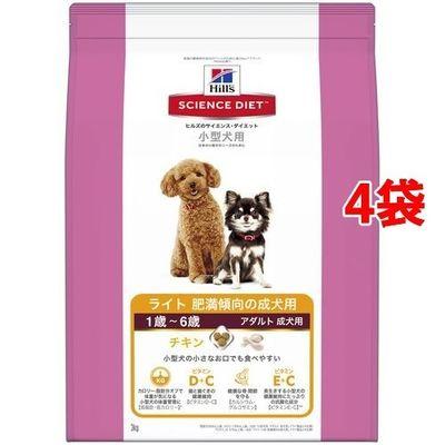 日本ヒルズ・コルゲート サイエンスダイエット 小型犬用 ライト 肥満傾向の成犬用 1歳~6歳 チキン 3kg*4コセット 19068【納期目安:2週間】