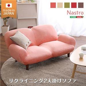 その他 14段階リクライニングソファー/ローソファー 【2人掛け グリーン】 起毛素材 日本製 『Nastro-ナストロ-』 ds-2059135