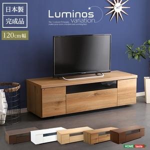 その他 スタイリッシュ テレビ台/テレビボード 【幅120cm ホワイト】 木製 日本製 『luminos-ルミノス-』 【完成品】【代引不可】 ds-2059199