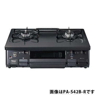 パロマ 片面焼きグリル ガステーブル (右強火) (チャコール) (プロパンガス用) PA-S42B-R-LP
