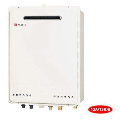 ノーリツ(NORITZ) ガスふろ給湯器 設置フリー形 オート20号(都市ガス/12A・13A)(屋外壁掛形) GT-2060SAWX-1_BL-13A