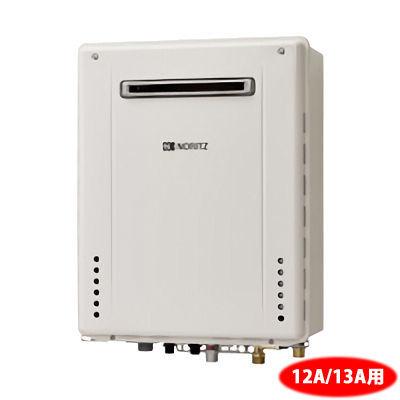 ノーリツ(NORITZ) ガスふろ給湯器 屋外壁掛形 スタンダード(フルオート)20号(都市ガス/12A・13A) GT-2060AWX-1-BL-13A