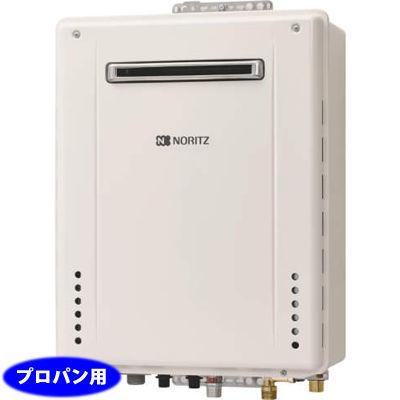 ノーリツ(NORITZ) ガスふろ給湯器 屋外壁掛形 スタンダード(フルオート)20号(プロパンガス/LPG) GT-2060AWX-1-BL-LPG