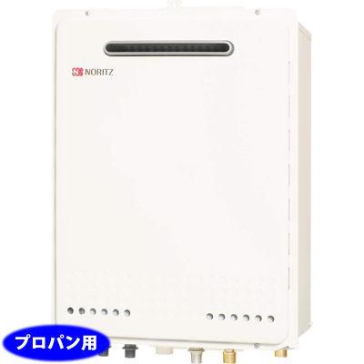 ノーリツ(NORITZ) ガスふろ給湯器 設置フリー形 スタンダード(フルオート)24号(プロパンガス/LPG) GT-2460AWX-1-BL-LP