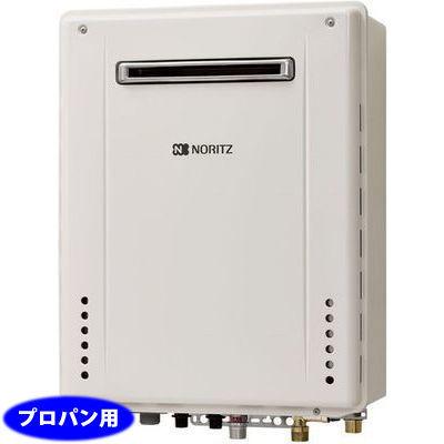 ノーリツ(NORITZ) ガスふろ給湯器 設置フリー形 スタンダード(フルオート)16号(プロパンガス/LPG) GT-1660AWX-1_BL-LP