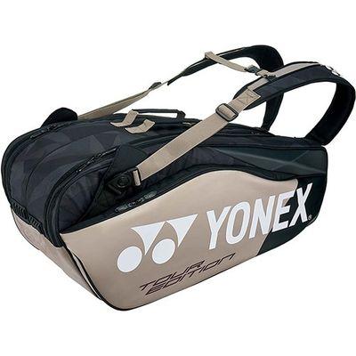 ヨネックス ヨネックス ラケットバッグ6 リュック付 テニス6本用 プラチナ BAG1802R 695 1コ入 4550086026044【納期目安:2週間】