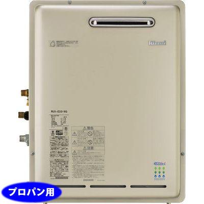 リンナイ eco 20号ガス給湯専用機屋外据置型 (プロパンガス用LPG) RUX-E2016G-LP