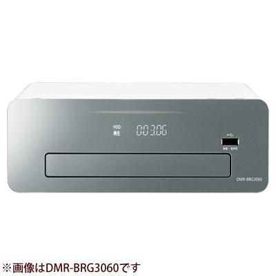 パナソニック ブルーレイディスクレコーダー DMR-BCG3060【納期目安:約10営業日】