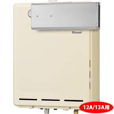 リンナイ 16号ガスふろ給湯器 アルコーブ設置型(都市ガス 12A/13A) RUF-A1615SAA(B)_13A