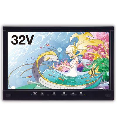 ツインバード 32V型 双方向Bluetooh搭載 3波(地デジ・BS・110°CS)フルハイビジョン・防水 浴室液晶テレビ(ブラック) VB-BS329B