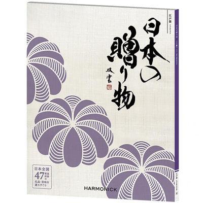 その他 日本の贈り物【江戸紫(えどむらさき)】 2160439