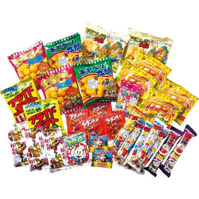その他 【100個セット】駄菓子福袋 5種パック 2474856