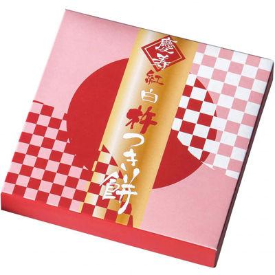 その他 【60個セット】慶寿紅白杵つき餅 2474873