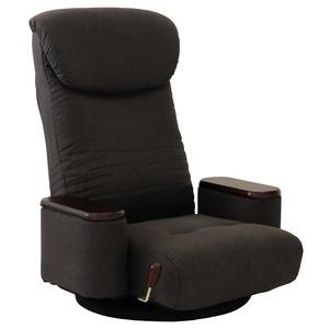 その他 回転高座椅子/フロアチェア 【グレー】 木製ボックス肘付き ガス式無段階リクライニング 『松風』 ds-2090964