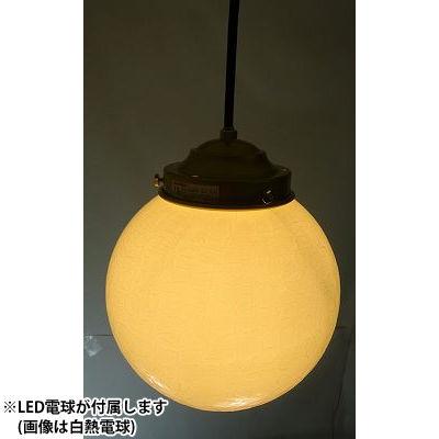 東京メタル LED洋風ペンダント照明(クリアー) PWH-200LE