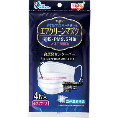 その他 【560個セット】日本製 エアクリーンマスク4枚入 MRTS-33164