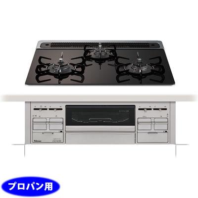 パロマ パロマ ビルトインガスコンロ S-seriesグレースブラックすっきりフレーム60cmタイプ PD-600WS-60GK-LP プロパンガス用 PD-600WS-60GK-LP, TRICKY WORLD OSAKA:cbfd6e2b --- officewill.xsrv.jp