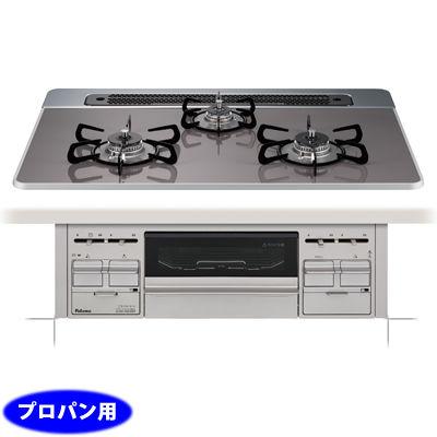 パロマ ビルトインガスコンロ S-seriesクリアパールダークグレー75cmタイプ プロパンガス用 PD-600WS-75CD-LP