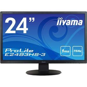その他 iiyama 24型ワイド液晶ディスプレイ ProLite E2483HS-3(フルHD/D-Sub/HDMI/DP/ブルーライトカット/フリッカーフリー) マーベルブラック ds-2092861