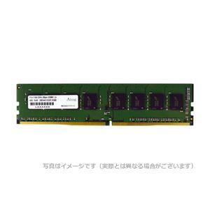 その他 アドテック DOS/V用 DDR4-2666 288pin UDIMM 8GB 省電力 ds-2092980