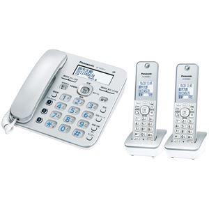 その他 パナソニック(家電) コードレス電話機(子機2台付き)(シルバー) ds-2093549