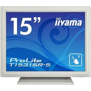 その他 iiyama 15型タッチパネル液晶ディスプレイ ProLite T1531SR-5(抵抗膜方式/USB通信/シングルタッチ/防塵防滴/D-SUB/HDMI/DP) ホワイト ds-2092771