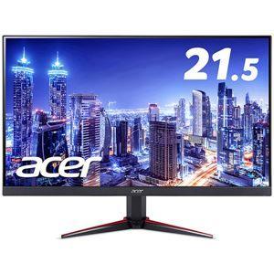 その他 Acer 21.5型ワイド液晶ディスプレイ VG220Qbmiix(IPS/非光沢/1920×1080/16:9/250cd/m^2/100000000:1/1ms/ブラック/ミニD-Sub15ピン・HDMI 1.4 (HDCP2.2対応)/ゲーミング) ds-2092838
