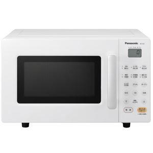 その他 パナソニック(家電) オーブンレンジ (ホワイト) ds-2093045