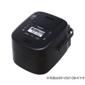 その他 パナソニック(家電) スチーム&可変圧力IHジャー炊飯器 1.8L (ブラック) ds-2093082