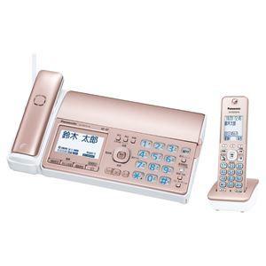 その他 パナソニック(家電) デジタルコードレス普通紙ファクス(子機1台付き)(ピンクゴールド) ds-2093377