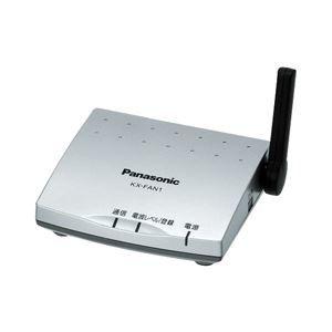 その他 パナソニック(家電) ファクス・コードレス電話子機中継アンテナ ds-2093512