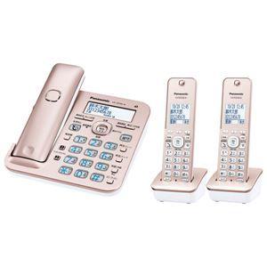 その他 パナソニック(家電) コードレス電話機(子機2台付き)(ピンクゴールド) ds-2093551