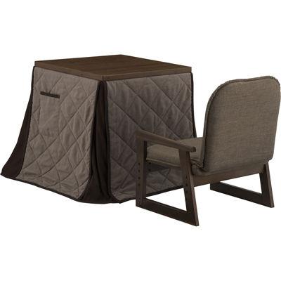 ユアサプライムス ミドルこたつ・布団・椅子3点セット 新なごみ55MB 55×55×38(57)cm NGM-N55DLH(MB)