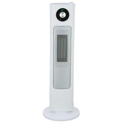 ユアサプライムス 加湿器付セラミックヒーター(ホワイト) YSL-S122YH(W)